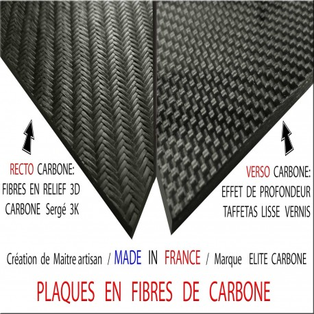 2,5mm - PLAQUE EN FIBRE DE CARBONE